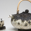 Lava teapot and cup
